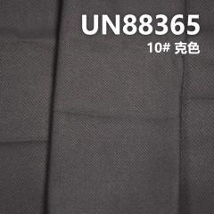 """UN88365棉弹力四片斜纹牛仔(克色)52/54"""" 10oz"""