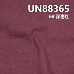 """UN88365棉弹力四片斜纹牛仔(深枣红色)52/54"""" 10oz"""