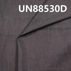 "UN88530D 全棉雙層提花竹節牛仔 58/59"" 12.5oz(军绿)"