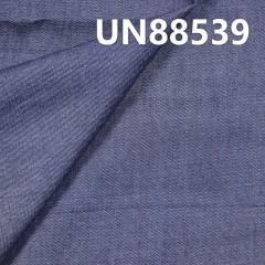 "UN88539 60%棉40%天丝右斜牛仔布 4.4oz  59/60""(宝蓝)"