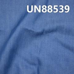 """棉天丝斜纹牛仔 4.4oz 59/60"""" 60%棉40%天丝右斜牛仔布 (浅蓝) UN88539"""