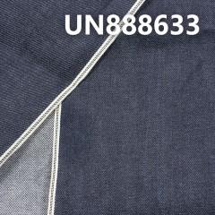 "UN888633 全棉色边直竹牛仔布 30/31"" 11.5OZ"