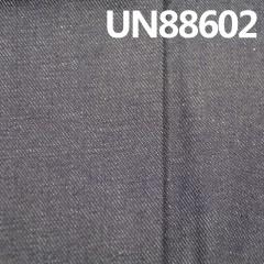 """棉弹左斜牛仔布 11.5oz  52/54""""  UN88602"""