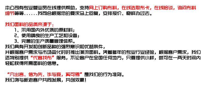 2022秋冬日韩流行 棉竹节养牛色边牛仔布 14.5安士高端潮牌面料  裤子衬衣裙子围裙