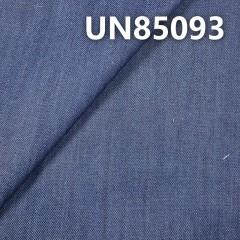 """UN85093 全棉竹節斜紋牛仔布9.5oz 58/59"""""""