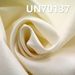 """UN70137 棉彈竹節三片斜染色布 262g/m2 52/53"""""""