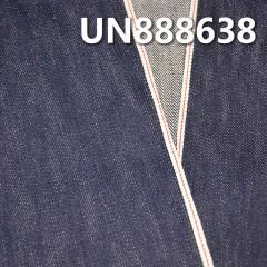 "UN888638  全棉直竹色边牛仔布 32/33"" 13oz"