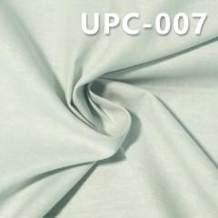 """全棉色织布 154g/m2 57/58"""" 纯棉色织布 UPC-007"""