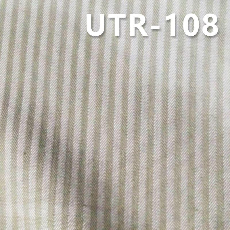 """涤棉条子布 116g/m2 57/58"""" UTR-108"""