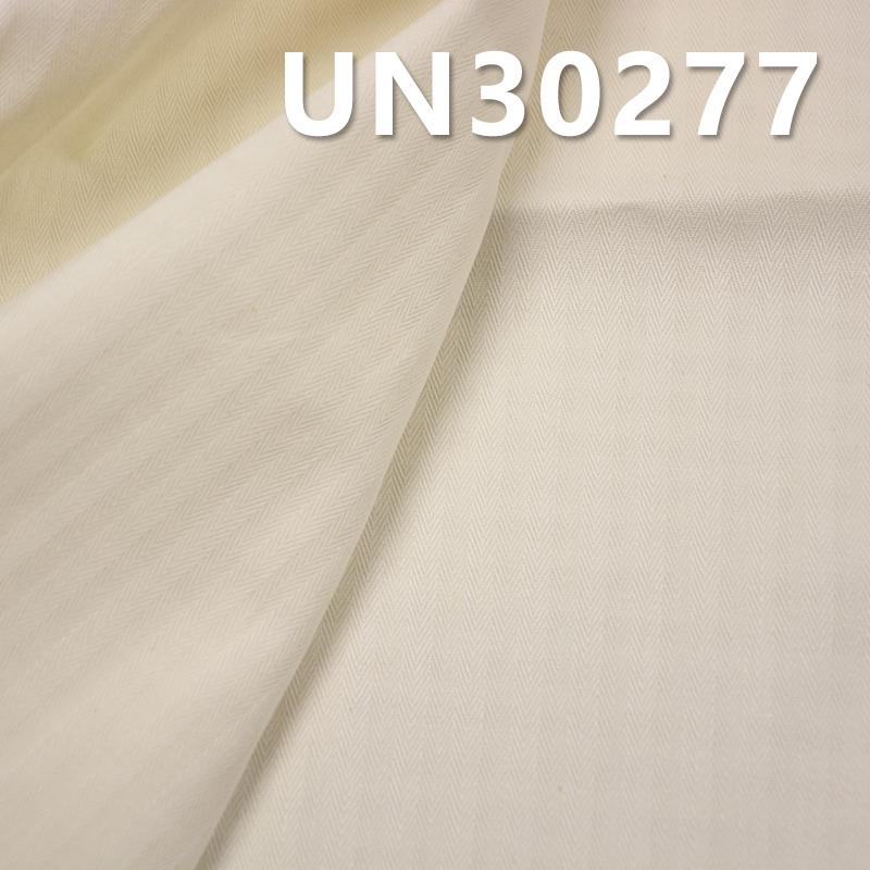 """全棉斜纹染色布 234g/m2 57/58"""" 全棉人字斜染色布【半漂】UN30277"""