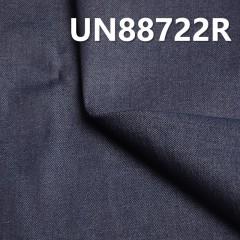 """棉弹斜纹退浆牛仔 9.16OZ 58/59"""" 棉弹斜纹退浆牛仔布 UN88722R"""