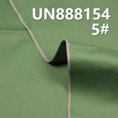 """UN888154赤耳Selvedge Denim古法丹宁布全棉四片右斜色边牛仔布 32"""" 9.2oz(中绿色)"""