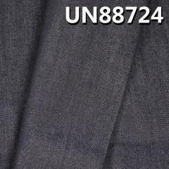 "UN88724 尼龍棉直竹牛仔布 56/57"" 11.6oz"
