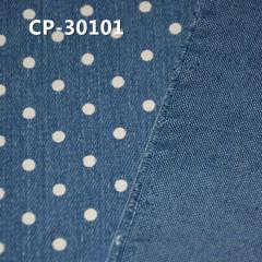 """CP-30101 滌棉三片""""Z""""斜印圆点 59/60"""" 10.8oz"""