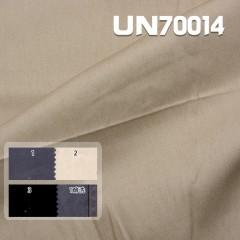 """弹力布 200g/m2 43/44"""" UN70014"""