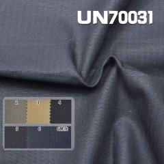 """UN70031 棉彈提花條52/54""""160g/m2"""