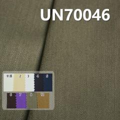 """棉弹粗斜竹节 10.8oz 52/54"""" UN70046"""