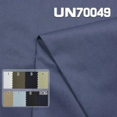 """棉弹斜纹磨毛 225g/m2 48/49"""" UN70049"""