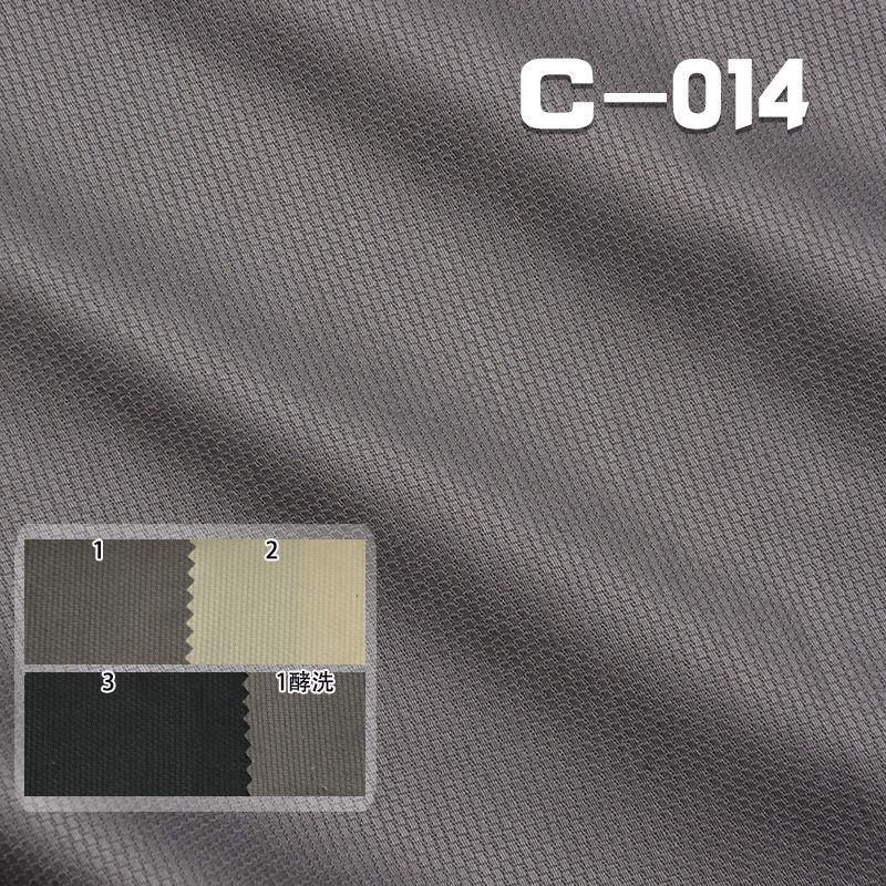 """全棉平卡染色布 139g/m² 46/47"""" C-014"""