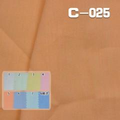 """全棉縐布 84g/m²  47/48"""" C-025"""