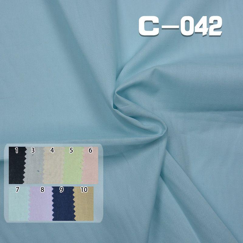 全棉染色布 94g/m² 54/55