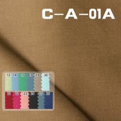 "C-A-01A 全棉磨毛斜紋 43/44"""