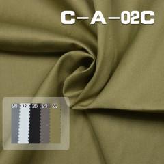 """全棉幼斜纹 153g/m2 57/58"""" C-A-02C"""