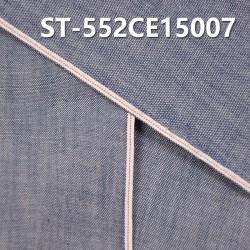 """【红边牛仔布供应】ST-552CE15007 全棉竹节牛仔布 4.5OZ 34/35"""""""