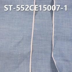 """【红边牛仔布供应】ST-552CE15007-1 全棉竹节牛仔布 4.5OZ 34/36"""" (蓝牛红白边)"""