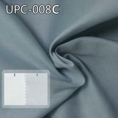 """全棉牛津彷 124g/m2 56/57"""" UPC-008C"""