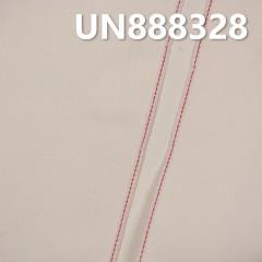 """【半漂】UN888328 全棉直竹色边牛仔布  30/31""""  12oz"""