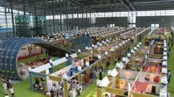 2018第二十届中国(杭州)国际纺织面料、辅料博览会