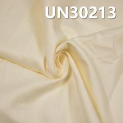 """全棉斜纹布 133g/m2 43/44"""" UN30213"""