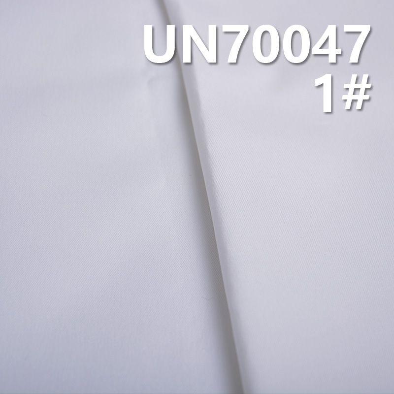 棉彈斜紋染色布 230g/m2 48/49