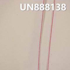 """【半漂】UN888138  全棉染色色邊牛仔  31/32"""" 11oz"""