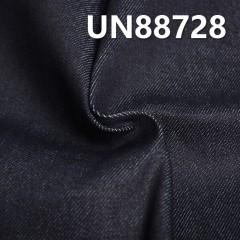 """UN88728  22%中空纖維1%氨綸77%棉右斜吸濕排汗牛仔布 54/56"""" 11oz"""