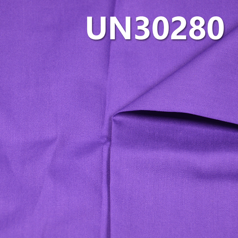 """全棉平纹染色布 113g/m2 57/58"""" UN30280"""