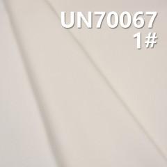 """T/C弹力2/1""""S""""斜纹布 200g/m2 51/52"""" UN70067"""