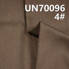"""棉弹竹节斜纹布 281g/m2 50/52"""" UN70096"""