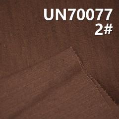 """棉彈竹節斜纹染色布 350g/m2 52/54"""" UN70077"""