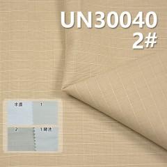 """UN30040 全棉格仔布 200G/M2 57/58"""""""