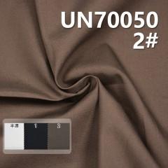 "UN70050 棉彈厚身平紋布 44/46"" 140g/m2"