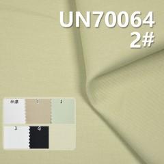 """UN70064  棉彈力斜紋布 52/54"""" 195g/m2"""