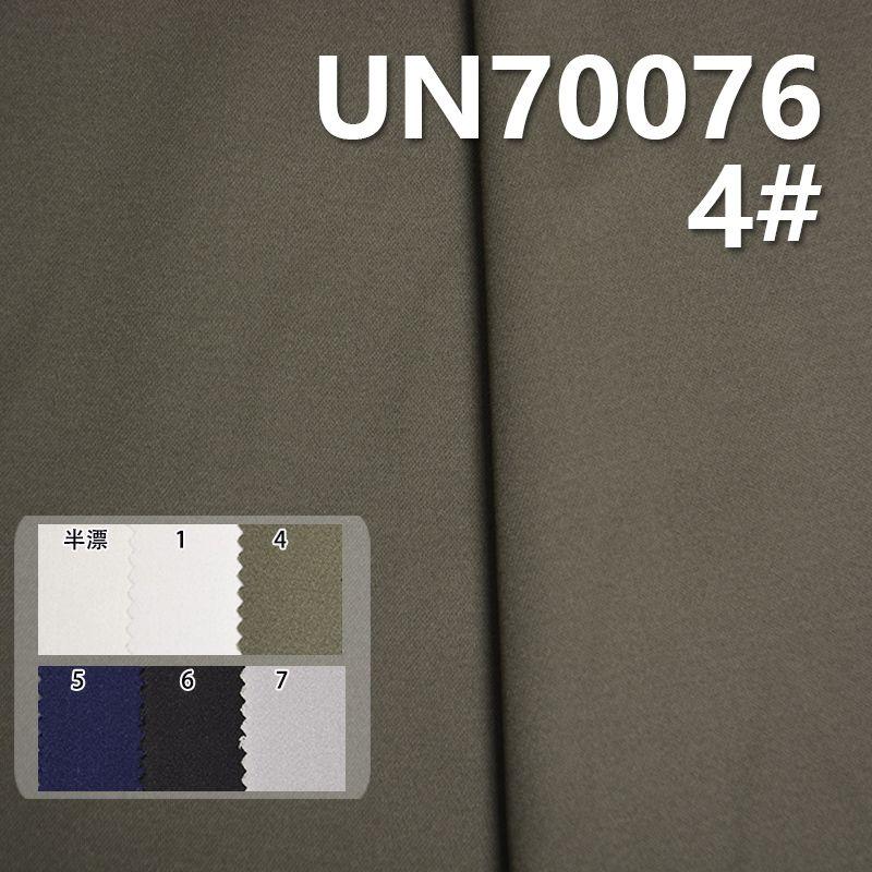 棉彈色丁斜 360g/m2 52/54