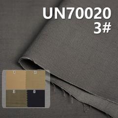 "UN70020 棉弹橫直竹節彈力色丁   49/50"" 150g/m2"
