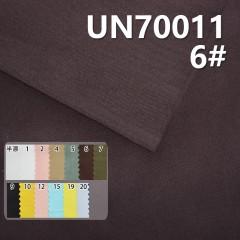 """UN70011 棉彈力斜纹染色布 112*60/32*32+40D 46/48"""" 170G/M2"""