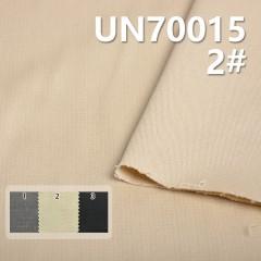 """UN70015  彈力布 43/44""""250g/m2"""