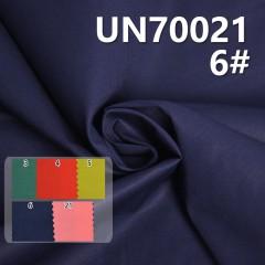 """棉弹平紋布 95g/m2 45/46"""" UN70021"""