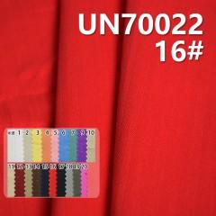 "UN70022 人字彈力棉  55/56"" 280g/m2"