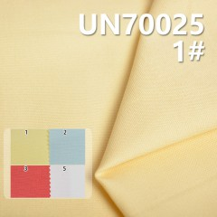 "UN70025 馬丁帆彈力布  46/47""250g/m2"